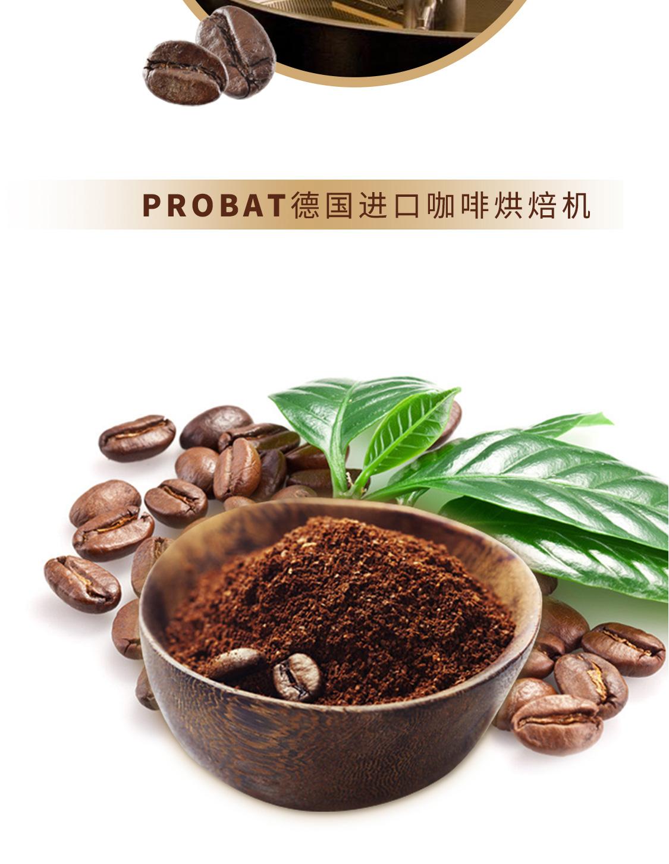 摩卡速溶咖啡_10.jpg