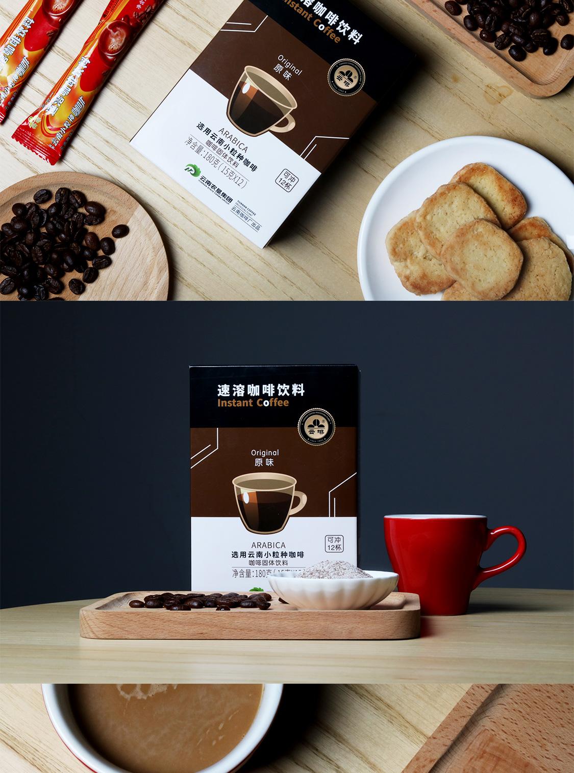 原味速溶咖啡小盒装_14.jpg