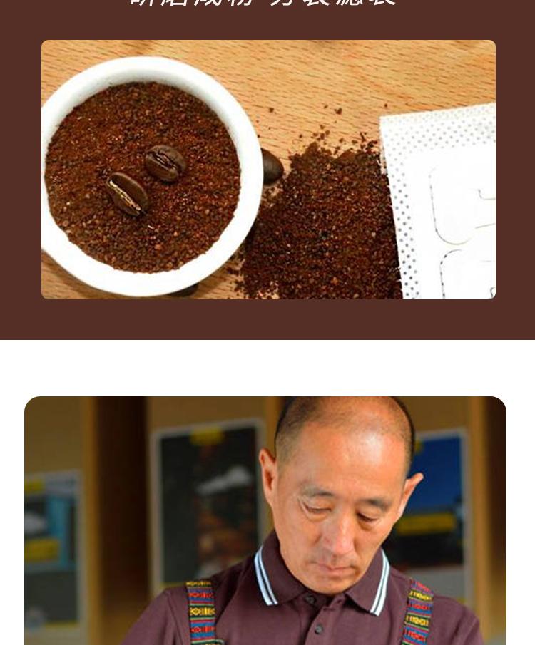 原味挂耳_09.jpg