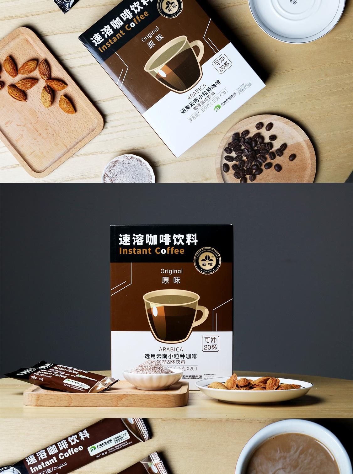 原味速溶咖啡大盒装_14.jpg