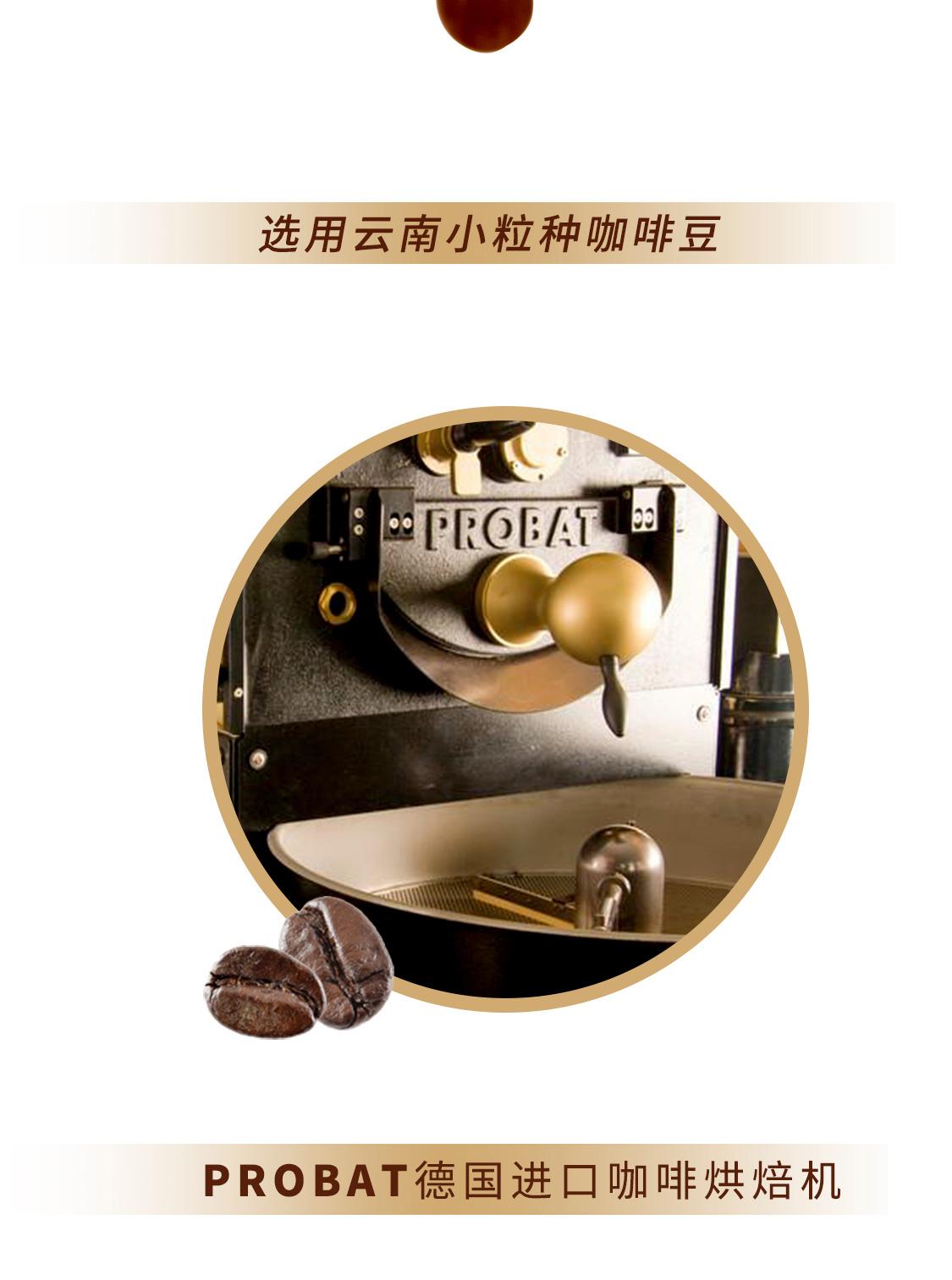 原味速溶咖啡小盒装_09.jpg