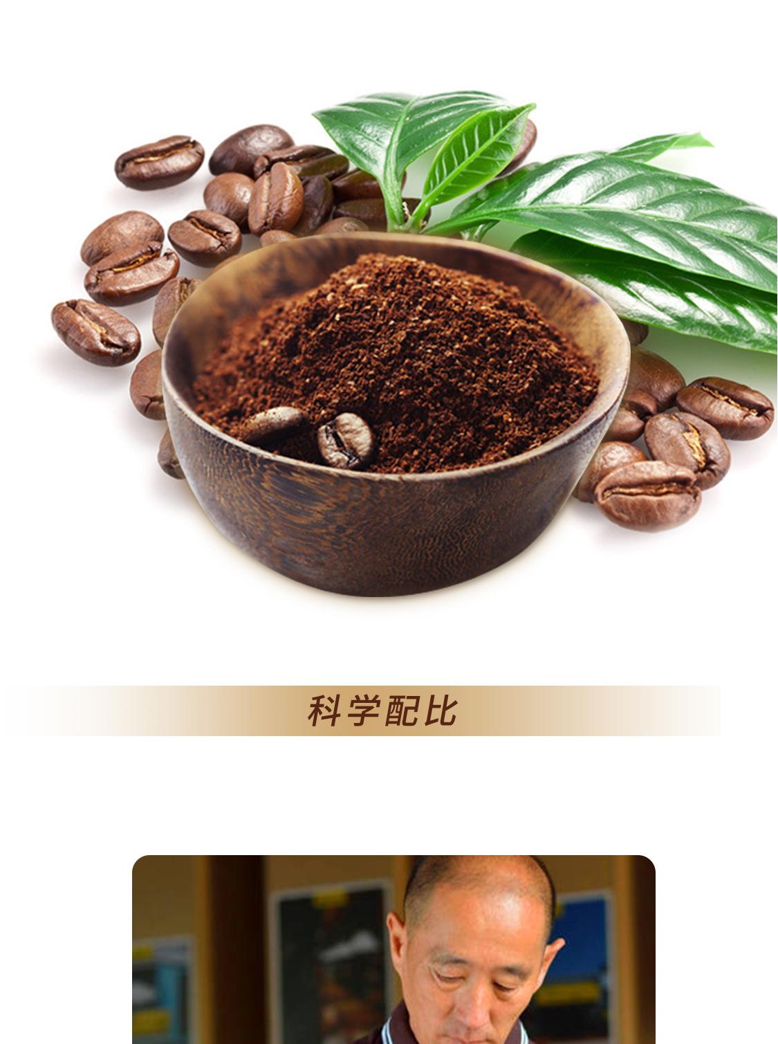 玛奇朵速溶咖啡_10.jpg