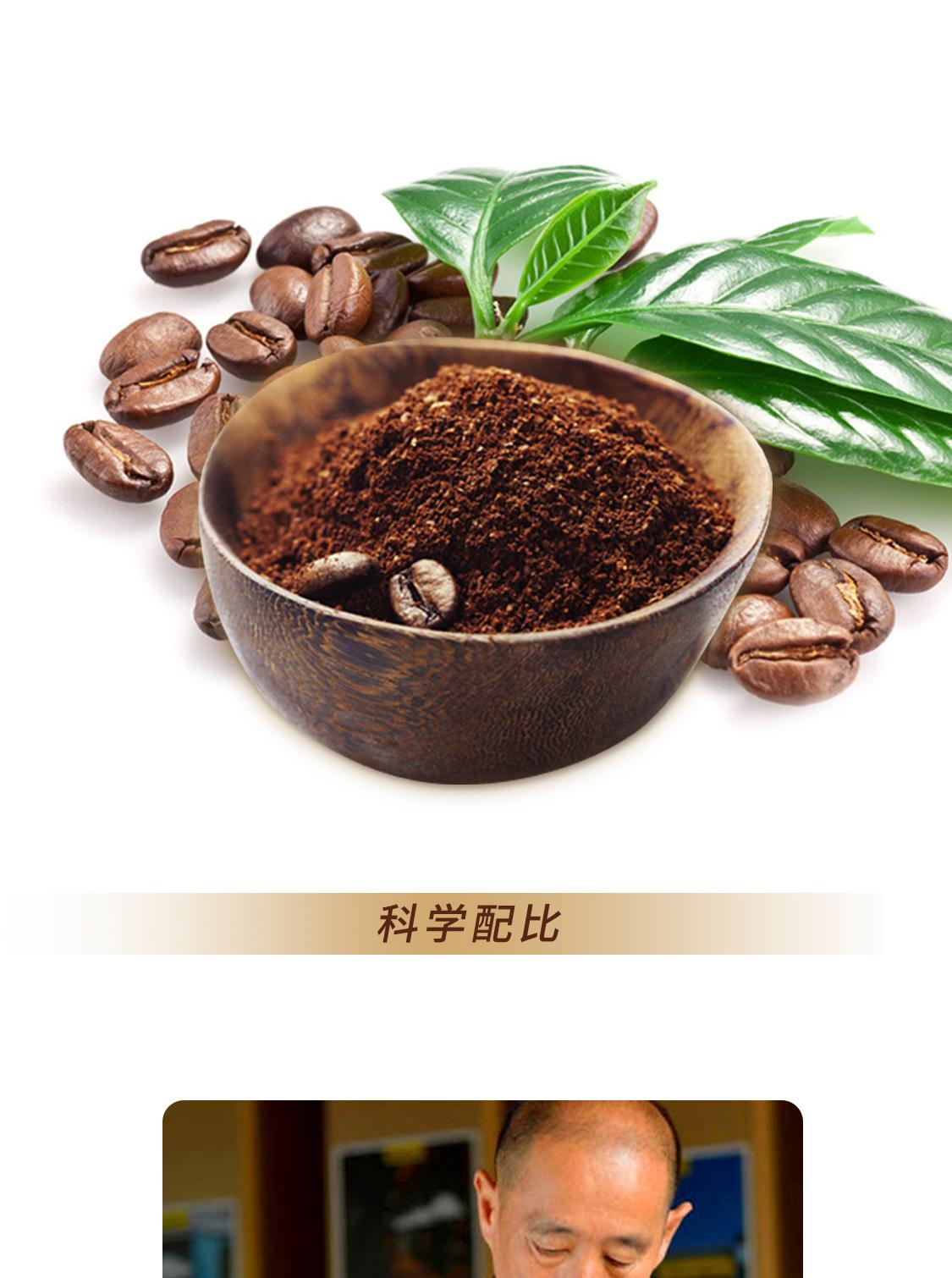 原味速溶咖啡大盒装_10.jpg